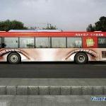 I've got my eyes on you!  And I bet there are more than a few eyes on this bus ad!  Nicely done!    Let's design a bus ad that gets your business NOTICED!  Call us!  989 345-4875
